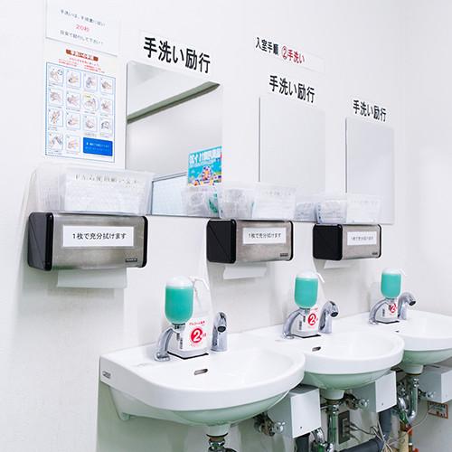 前室:手洗い