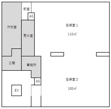 第三工場・全体図
